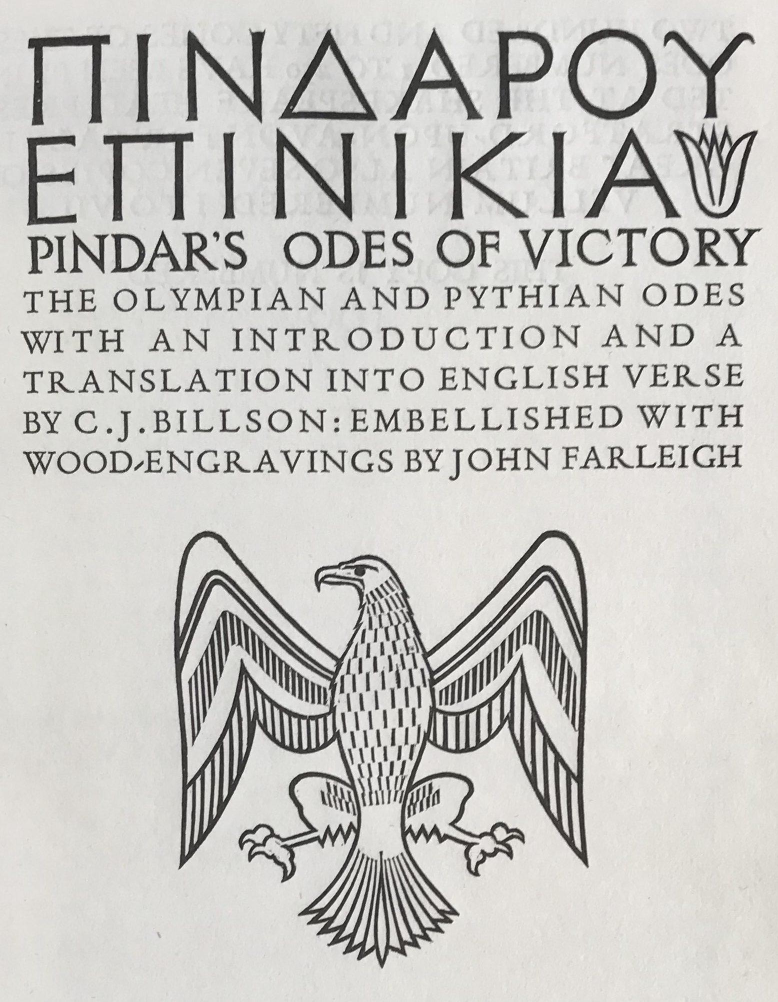 PINDAR (Shakespeare's Head)