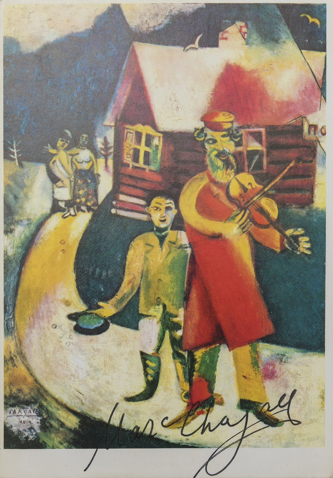 CHAGALL, Marc (Autograph)